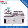 自动丝印机 2