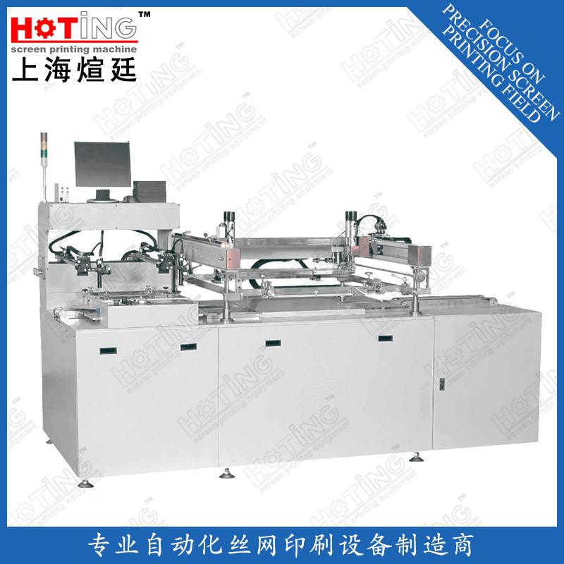自动丝印机 4