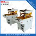 厚膜电路印刷机 2