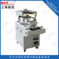 厚膜電路印刷機