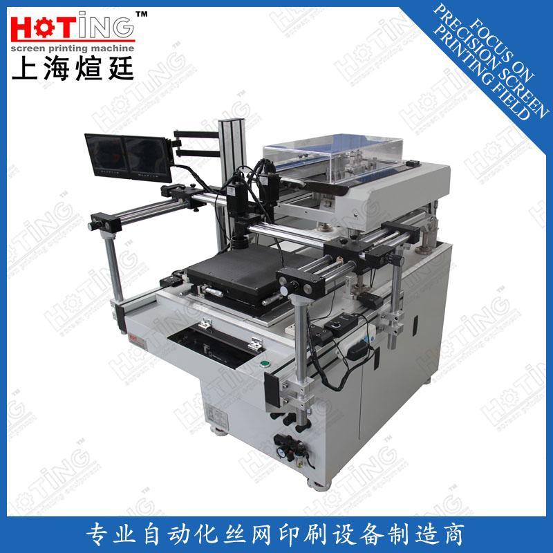 LED通孔印刷机  4