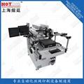 LED通孔印刷機