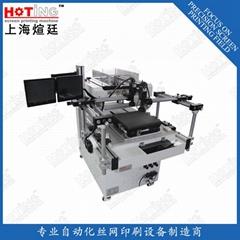 LED通孔印刷机