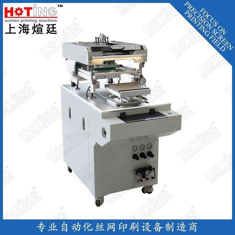LED通孔印刷机  5