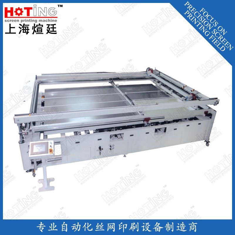 大型广告丝印机 4