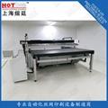 大型广告丝印机 5
