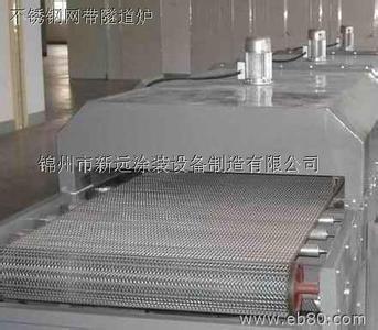 氟碳漆烘干炉xytz-015 2