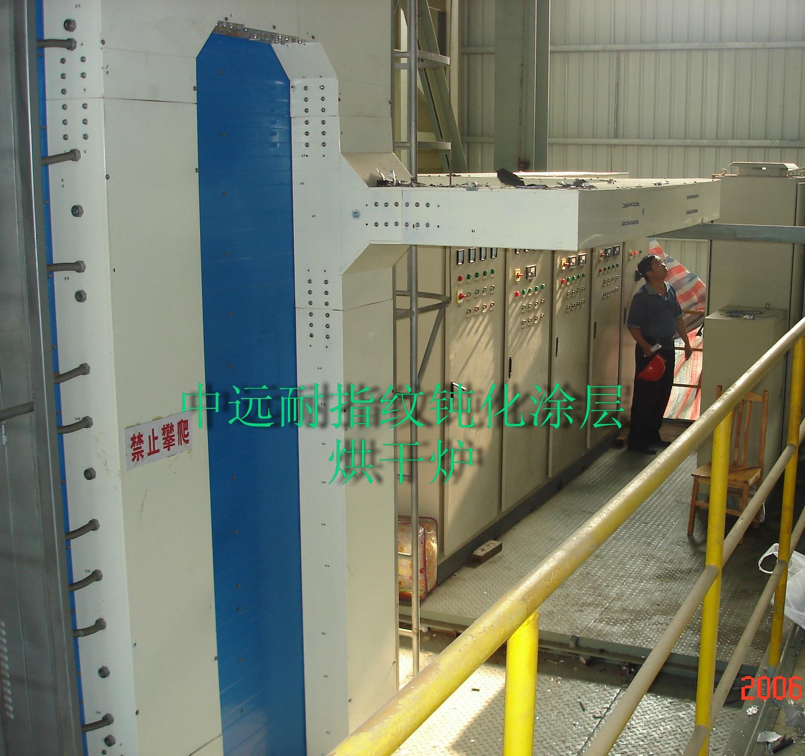 耐指紋塗層烘乾爐xytz-004 5
