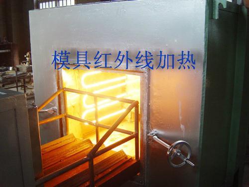 耐火材料烘乾爐xytz-009 3