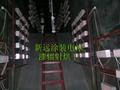 远红外加热炉xytz-014 5