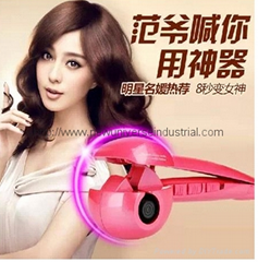 hottest sell perfect curl hair styler curling iron mira curl with good quality