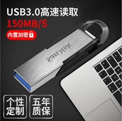 USB flash drive 32g 64g 128G gift metal high speed USB3.0