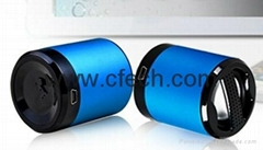 For Promotional gift 2013 top quality mini speaker
