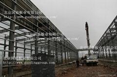 轻型屋面板、网架板,专业大型企业生产
