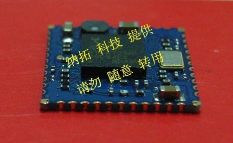 RTL8723BS藍牙WiFi二合一模塊 1