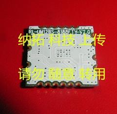 RL-UM12BS-8188FTV是一款最新款USB接口WiFi模塊
