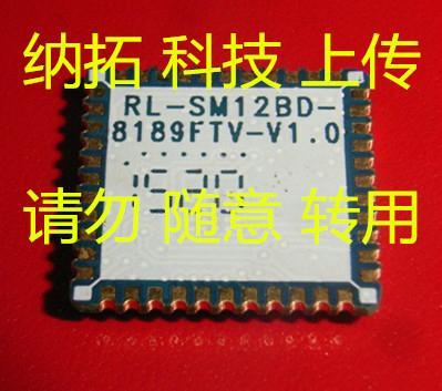RL-SM02BD-8189FTV是最新款SDIO接口WiFi模塊 1