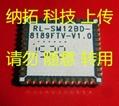 RL-SM02BD-8189F