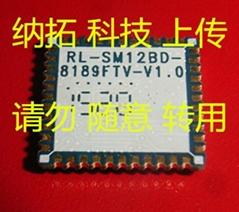 RL-SM02BD-8189FTV是最新款SDIO接口WiFi模塊