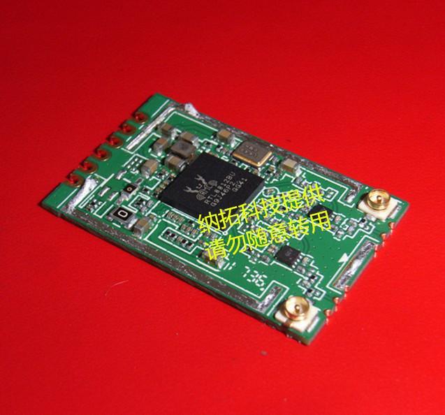 RTL8812BU雙頻11AC模塊 1