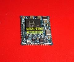 RTL8822BS模塊