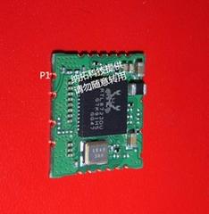 RTL8723DU模块