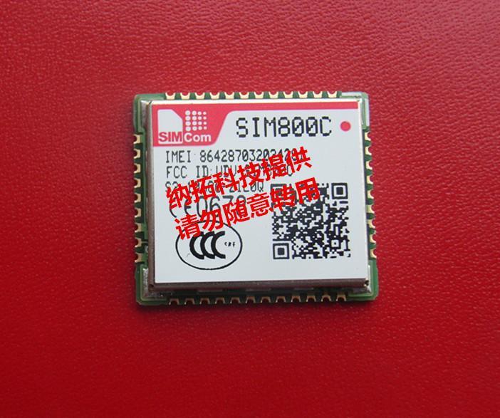SIM800C四頻GSM/GPRS模塊 1