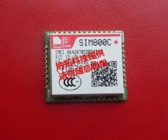 SIM800C四頻GSM/GPRS模塊