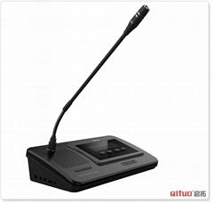 手拉手會議話筒  啟拓(QITUO)2.4G無線會議 524系列