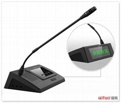 数字会议系统 启拓数字网络会议话筒QT-625 网线连接 电子桌牌
