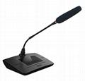 会议话筒QT-622  标准网