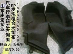 pp發泡板