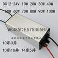 12-24V太阳能升压恒流驱动