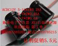 AR111 驱动电源 5-12