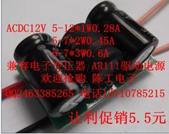 24V 10 * 2W high power LED solar boost drive power supply