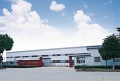 Sunrise Group Industrial Co., Ltd