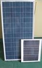 长春内蒙太阳能电池板