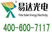 松原前郭太阳能发电供电 2