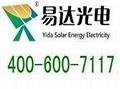 白城通化太阳能电池板 2