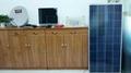 松原太阳能发电供电 2