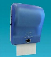 自動感應紙巾機擦手紙巾架