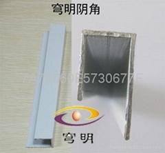 深圳--机房彩钢板阴角