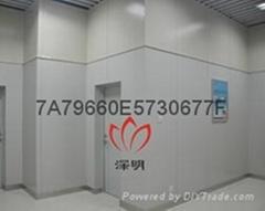 深圳-深明-金屬復合牆板