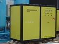 杭州超滤冷冻式干燥机