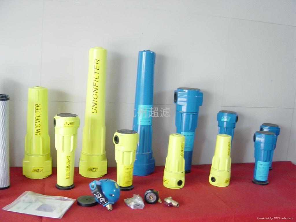 杭州超濾壓縮空氣精密過濾器濾芯 4