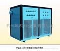 杭州超濾風冷標準型冷凍式乾燥機
