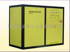 杭州超滤水冷标准型冷冻式干燥机