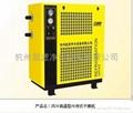 杭州超濾風冷高溫型冷凍式乾燥機