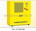 杭州超濾風冷式后部冷卻器