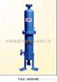 杭州超滤FG系列高效除油器